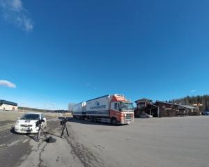 Hartolan Taukotuvan parkkipaikka auringonpimennyksen kuvauspaikkana.